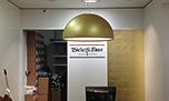 Ladenbau Filiale Läckerli Huus, Bahnhofstrasse, Zürich